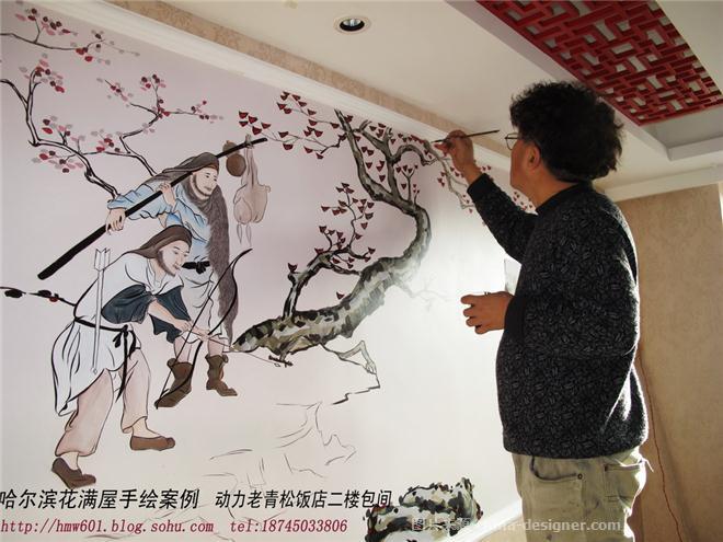 哈尔滨花满屋手绘墙画工作室的设计师家园