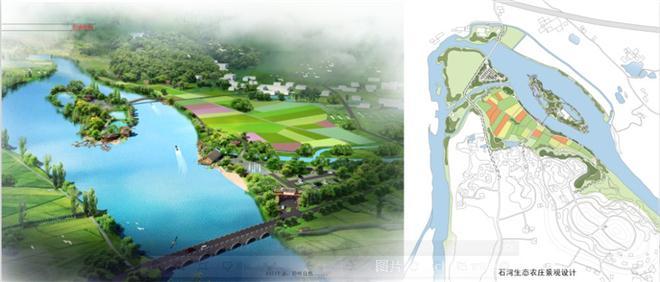 生态农庄景观规划设计-段世虎的设计师家园-主题公园