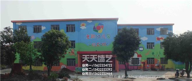 幼儿园办公室外墙布置图片