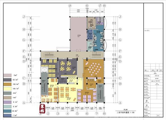 河南幼儿园装修设计公司-田新新的设计师家园-幼儿园