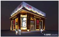 设计师家园-勐海陈升茶业云南西双版纳勐海旗舰店
