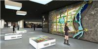 设计师家园-呼伦贝尔城市规划展览馆
