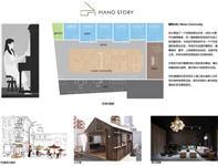 设计师家园-钢琴公社仲盛世界商城店设计方案