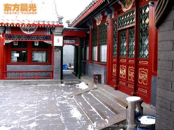 中式仿古四合院设计-北京东方晨光装饰有限公司的设计师家园-中式仿古