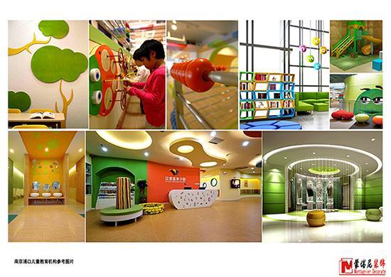 南京浦口儿童教育机构-南京蒙塔尼装饰工程有限公司