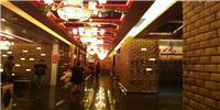 设计师家园-王子酒店