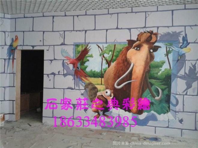 手绘墙画,3d画