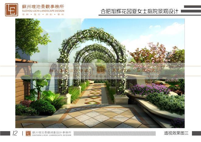 旭辉花园夏女士庭院景观设计-李航的设计师家园-地中海,花园,独栋别墅