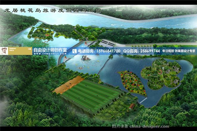 专做旅游区规划设计及旅游景区规划设计图-自由设计