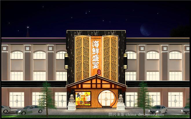 海鲜盛宴-何春雷的设计师家园-火锅店