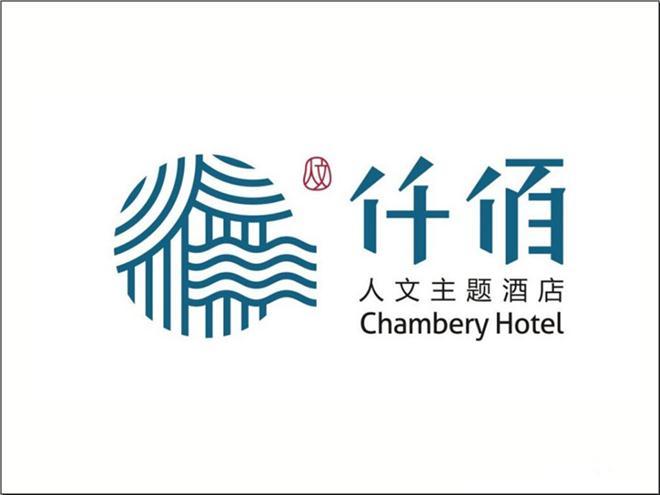 空间印象酒店设计—仟佰人文主题酒店设计-珠海空间印象建筑装饰设计