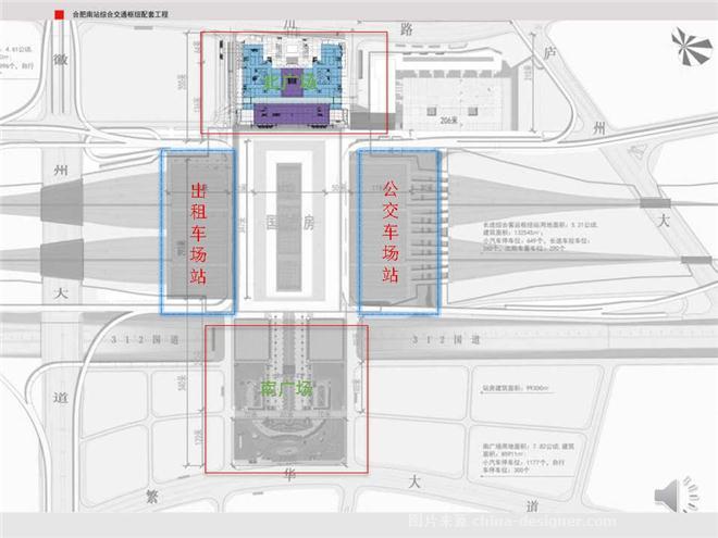 合肥南站综合交通枢纽-北京壹木环境艺术工程设计