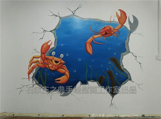 麻辣小龙虾3d画手绘壁画-之典彩绘-石家庄之典墙体彩绘的设计师家园