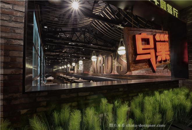乌巢-石家庄店-杨志坚的设计师家园-主题餐厅,混搭,工业化