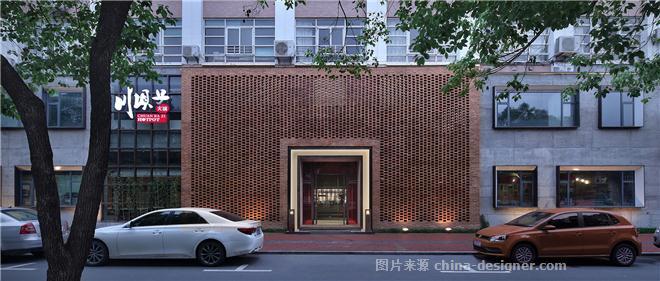 合肥川坝子火锅(高新店)-胡迪的设计师家园-火锅店,现代简约,闲静轻松图片