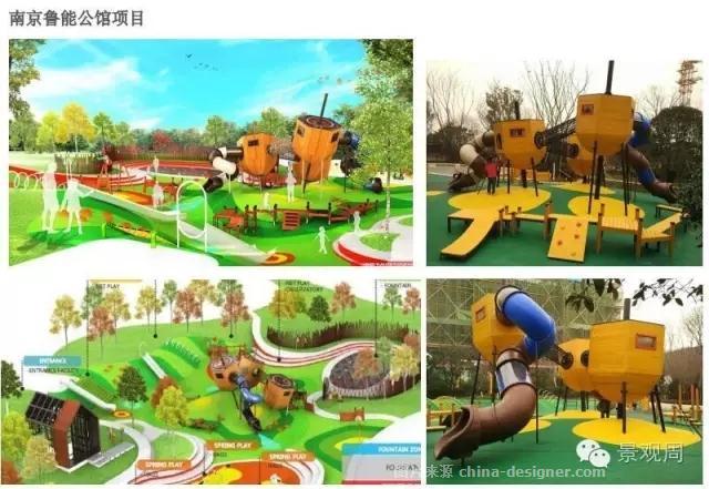 幼儿园 户外活动空间设计
