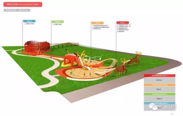 儿童户外活动空间规划,设计-宁波江东青石设计装饰有限公司的设计师