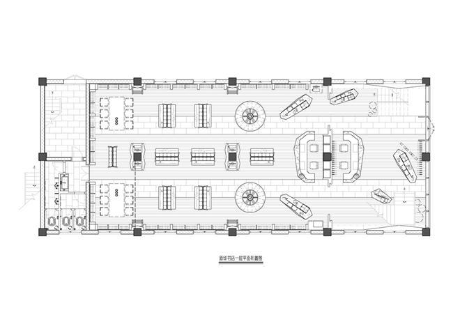 新华里咖啡书屋-杨奕的设计师家园-现代简约,新华书店,西安新华里,闲图片