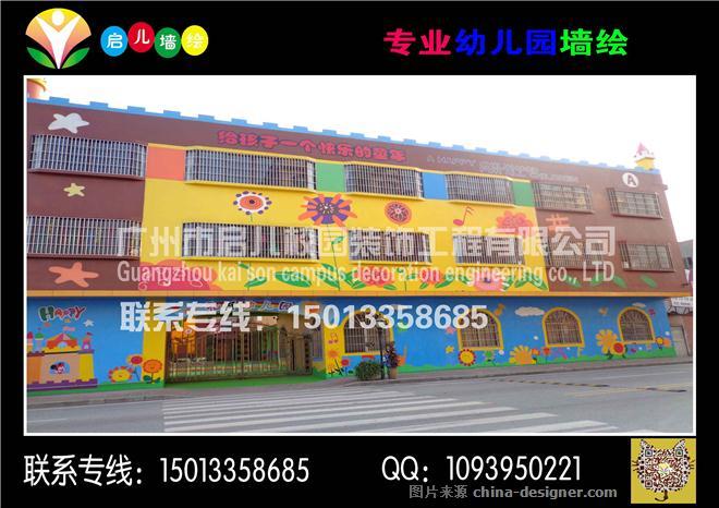 江门幼儿园墙体喷画彩-专业幼儿园墙面喷画彩绘设计