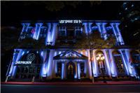 设计师家园-HEPBURN CLUB・广州赫本酒吧