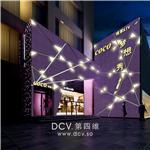 设计师家园-西安最好的KTV设计-安康COCO梦想秀