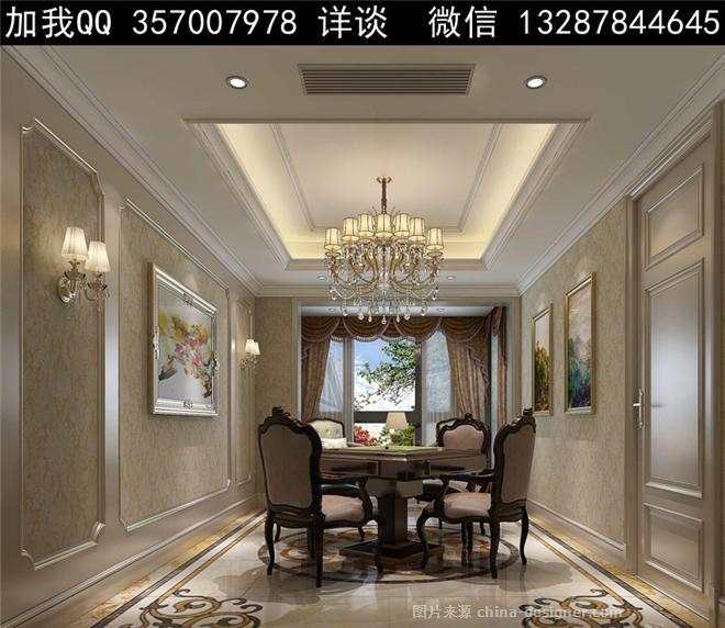 雙拼,疊拼,空中別墅,傳統中式,豪宅 別墅 客廳 室內 樣板房 精裝修
