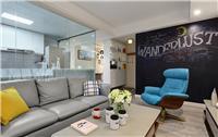 设计师家园-70�O现代二居・超美淡色打造水漾般的舒适