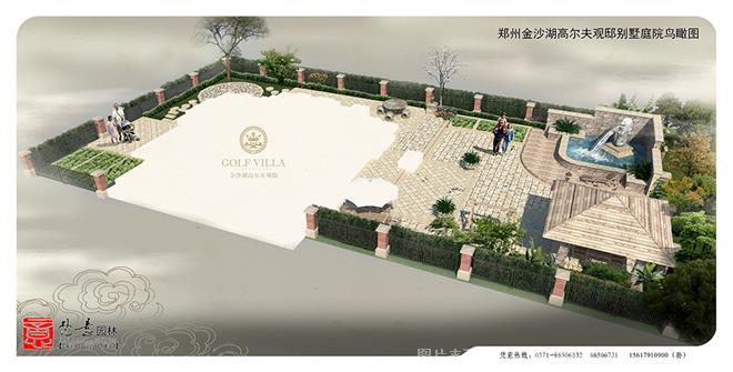 郑州金沙湖高尔夫观邸别墅庭院设计案例中设计师采用灰白的调子,以绿色景观做点缀,营造出一种干净整洁的视觉效果。根据其主人的意思又在庭院里留了两块空地,可以在这种菜,水果等,享受劳动的乐趣。 庭院一角的水池景观小品提升了整体的别致感,也使得庭院的生态系统更加的完善,围墙内外共有两层,外面一层是铁栏杆,增加了庭院的安全性,里面一层全是由灌木植物围绕而成的,增加了庭院的私密性。