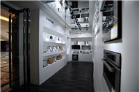 设计师家园-电器展示空间