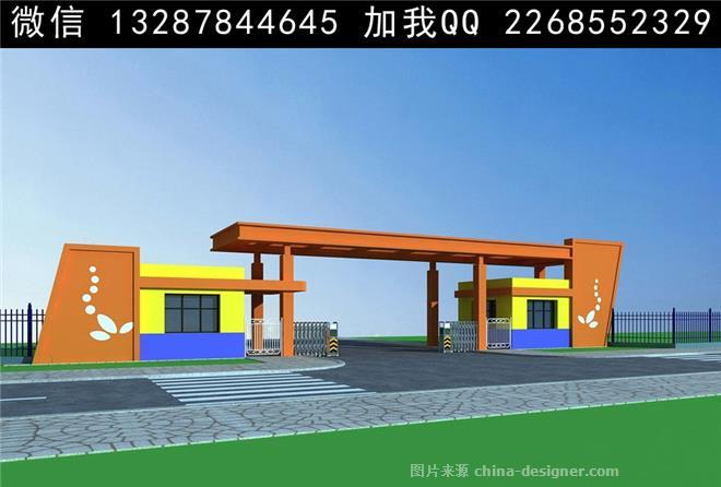 营业厅,产业园区,办公区,现代简约,小区大门 电动门 围墙 铁艺围墙