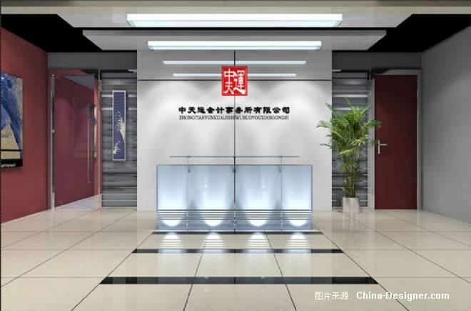 中寰艺高建筑装饰工程有限公司-天津分公司