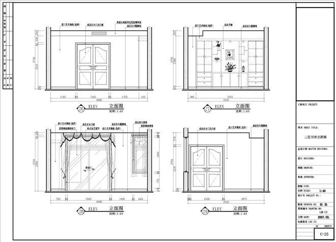 25.别墅三层书房立面图-陈文进的设计师家园-三层书房立面图图片
