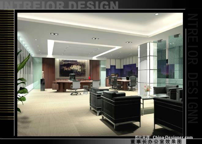 董事长办公室-张民权的设计师家园-棕色