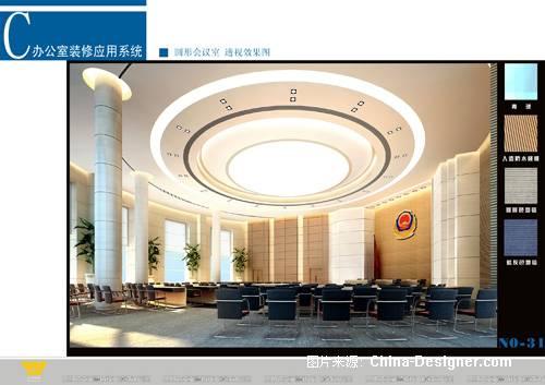 圆形大会议室-福州大木乘唐空间环艺设计公司的设计师家园-环保,节能