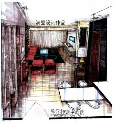 客厅餐厅手绘图2-满登的设计师家园:::满登空间设计