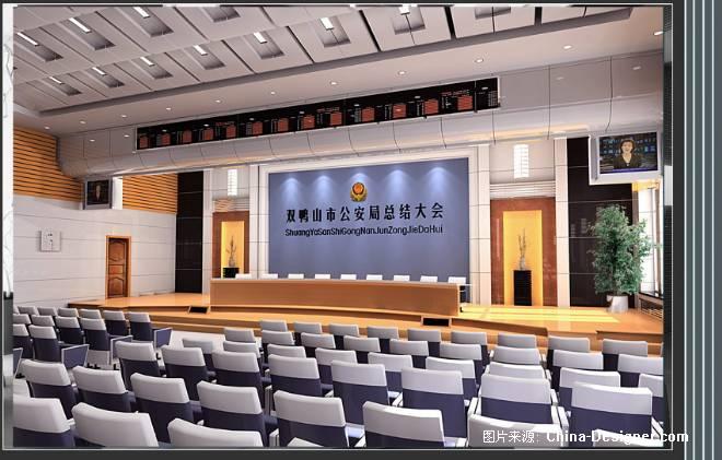 公安局大会议室-刘兴权的设计师家园-大会议室
