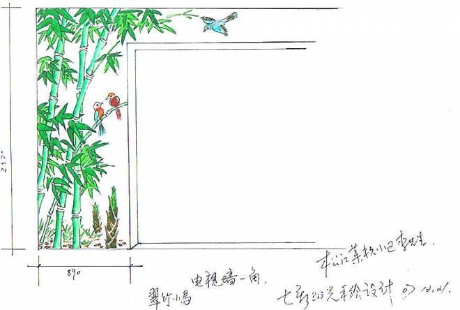 《翠竹小鸟》-设计师:梁之豪.设计师家园-梁之豪-#与