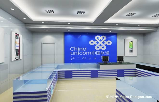 联通营业厅-徐文林的设计师家园-5-10万,现代