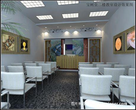 二楼教室-唐家晨的设计师家园-现代,中式