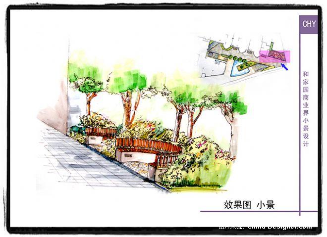 两点透视景观设计手绘分享展示