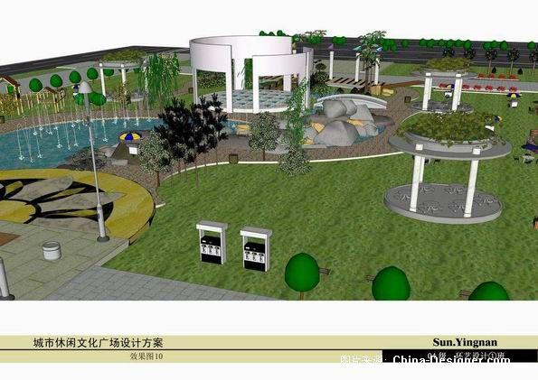《城市氧气-休闲广场 》-设计师:孙英男