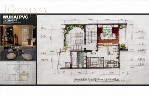 排版-03-陈振龙的设计师家园-中式