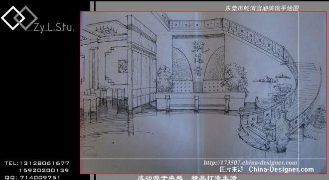 东莞市乾清宫湘菜馆手绘图-李忠义的设计师家园-50-100万,餐厅,新古典