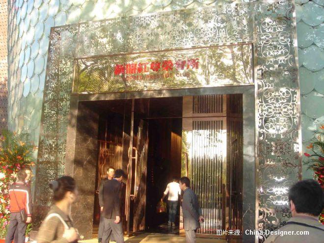 杭州南山路新鼎红ktv-千里走单骑的设计师家园-现代 660