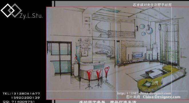 室内两点透视手绘图 步骤 环艺