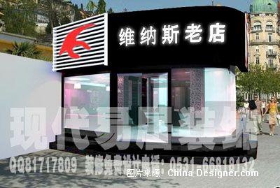 店面装修效果图理发店门面外观-现代易居顶级影楼