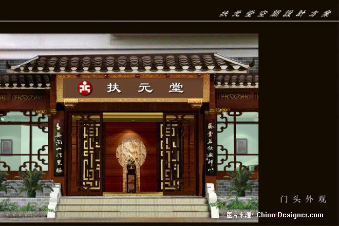 門頭外觀(一)-吳波的設計師家園-中式
