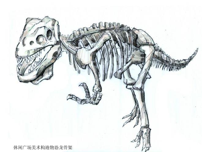恐龙1-易珂的设计师家园-灰色