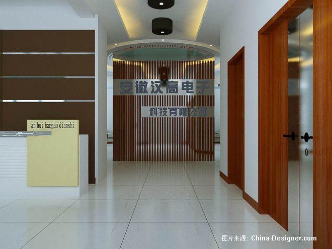 《企业形象墙1》-设计师:史小文