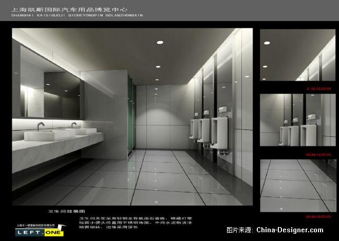 上海凯斯国际汽车城-韩延明的设计师家园-现代